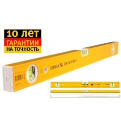 Строительный уровень, 120 cм STABILA 80А-2 16059, ST-16059, 0 руб., ST-16059, , Тип 80