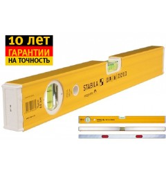 Строительный уровень магнитный, 120 cм STABILA 80АM 16067